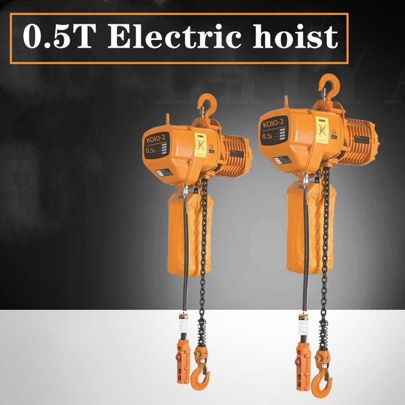 0.5T Electric Hoist  Chain Hoist Single Chain Chain Chain Chain Electric Hoist