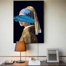 الفتاة مع اللؤلؤ القرط قماش لوحات نسخ الأعمال الفنية الشهيرة بواسطة جون البوب الفن يطبع جدار صور للمنزل ديكور