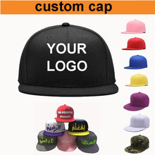 factory wholesale!flat brim custom cap hat make your logo baseball caps,children and adult custom snapback cap
