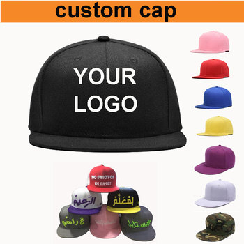 factory wholesale!flat brim custom cap hat make your logo baseball caps,children and adult custom snapback cap