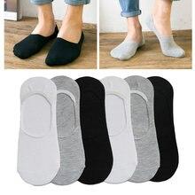 3/4/5 пары модных носков носки для мужчин и женщин короткие