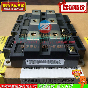 CM1200HC-66H IGBT power modules integrity sales--ZYQJ