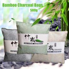 19x19cm 500g charbon actif enlever le formaldéhyde et l'odeur sacs de charbon de bambou