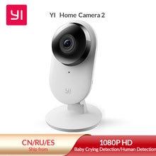 Yi casa câmera 2 1080p fhd câmera inteligente de segurança em casa sem fio cctv cam visão noturna edição da ue android yi nuvem disponível