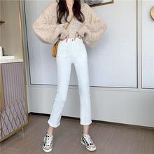 Jujuland новые стильные белые повседневные джинсы хорошего качества