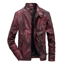 Mens Winter New Plus Velvet PU Leather Jacket Casual Collar Gradient Faux Fur Pu Jackets
