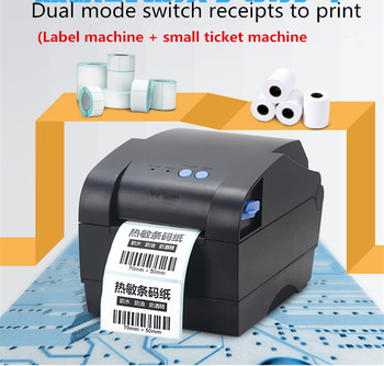 Factory direct sales  Barcode label printers Thermal Clothing tag label printer Support 80mm printing width USB interface