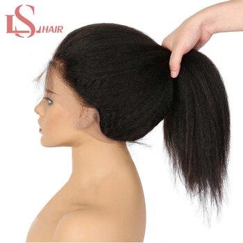 MQYQ 13*4 sırma ön peruk perulu Kinky düz peruk filesi İnsan saç peruk siyah kadınlar için kaba dantel Frontal peruk Remy