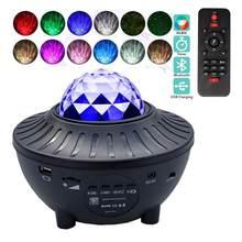 1 sztuk USB LED Galaxy znak wodny motyl Bluetooth muzyka Starlight projektor gwiaździsta noc lampa gwiazda niebo projekcja światła