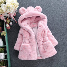 Winter Baby Girls Rabbit Ear Sweater Faux Fur Coat Velvet Thickening Princess Coat Fleece Warm Kids Hooded Jacket Snowsuit(China)