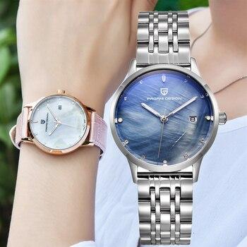 PAGANI Design Top Brand Women Watch Quartz Watch Woman Waterproof Shell Luxury Dial Dress Watches Relogio Feminino Relojes Mujer