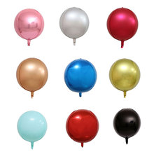 22inch 4D Round Foil Balloons Pearl Color Balloon Boys Girls Birthday Party Decoration Wedding Party Balloons Helium Balloon 22inch 4d pvc christmas snowflake balloons helium balloon frozen snowflake transparent toy the snow birthday theme xmas new year