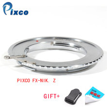 Pixco Lens Adapter for FX-NiK Z, Ring Fujifilm Fuji FX to Nikon Z Camera Z6 Z7
