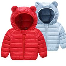 Ubranka dla dzieci jesień i lampki zimowe na co dzień ciepłe kurtki puchowe dla chłopców i dziewcząt kurtki bawełniane dla chłopców kurtki dla dziewczynek tanie tanio KEAIYOUHUO COTTON CN (pochodzenie) Aktywny Stałe REGULAR zipper Z kapturem 3307 Kurtki płaszcze Unisex Pasuje prawda na wymiar weź swój normalny rozmiar