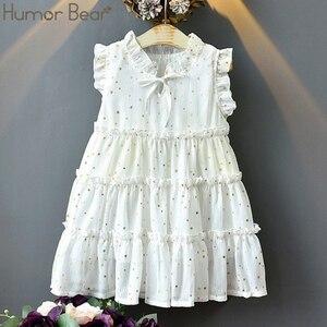 Humor Bear Girls Dress Summer Toddler Dress Sleeveless Dress Hot Gold Little Star Princess Dress Girls Baby Kids Clothing(China)