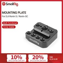 SmallRig Quick Release Mounting Plate for DJI Ronin S/SC Handheld Gimbal Plate With Nato Rail and Threaded Mounting Holes  2214