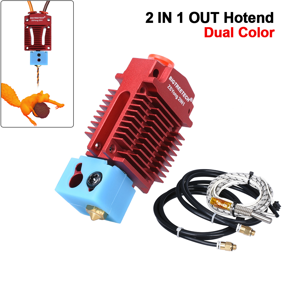 BIGTREETECH 2 In 1 Out Hotend Dual Color Bowden Extruder 12V 24V Fan PTFE Tube Switching Hotend 3D Printer Parts MK8 Titan