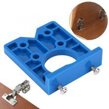 35 мм дверь расточные джиг петля отверстие локатор деревообрабатывающая дверь скрытый расточные джиг направляющая аксессуар инструмент