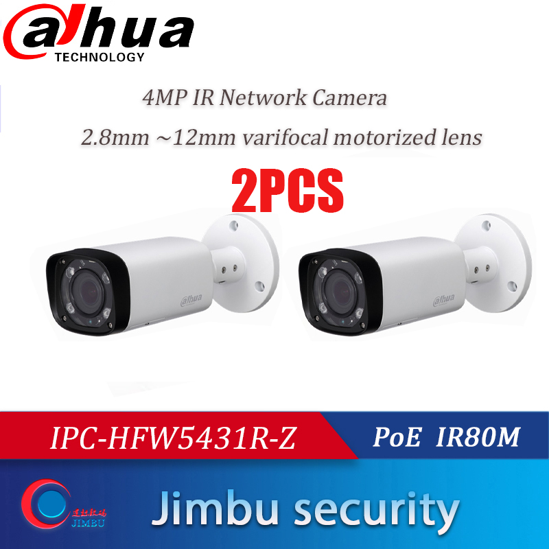 Dahua IPC-HFW5431R-Z 2PCS 4MP Camera 80m IR With 2.7~12mm VF Lens Motorized Zoom Auto Focus Bullet IP Camera CCTV Security