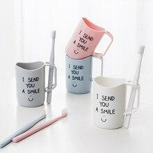 Чашки стакан для зубной щетки с ручкой пластиковая чашка для воды креативная Минималистичная надпись домашняя зубная щетка чашка