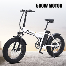"Ebike Electric bike 500W electric fat bike beach bike cruiser electric bicycle 48v15ah lithium battery electric mountain bike cheap SMLRO 351 - 500w 20"" 30-50km h Brushless Aluminum Alloy 31 - 60 km Two Seat Multifunctional Type MX20 baise"