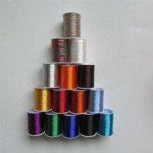 Металлическая нить для вышивки, аксессуары для одежды DIY, основные 15 видов цветов на выбор, нить для шитья, 1 шт