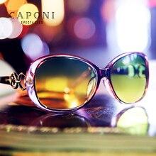 Женские поляризационные солнцезащитные очки CAPONI, оверсайз солнцезащитные очки в форме бабочки для вождения днем и ночью, RY2115