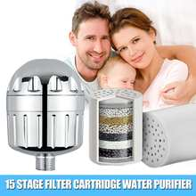 Class 15 High Quality Purification Bathroom Shower Filter Bathing Water Filter Purifier Water Treatment Health Softener