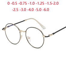 Gafas redondas de Metal para hombre y mujer, lentes de miopía Steampunk con montura negra y dorada, graduadas de 0 a 0,5-0,75 a 6,0