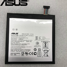 NEW Original 4800mAh c11p1505 battery for ASUS ZenPad 8,0 Z380KL P024 Z380C P022 Z380CX High Quality Battery+Tracking Number