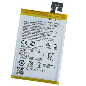 C11P1508 Battery For ASUS Zonfone Max ZC550KL Z010AD Z010D Z010DA 5000mAh Li-polymer BatteryMobile Phone Replacement Battery image
