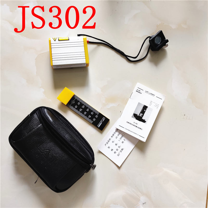 JS302 Elevator Guide Rail Coplanarity Laser Detector Elevator Guide Ruler Lift Rail Ruler With Scale JS-302, Without Battery