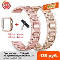 Correa + funda de Metal para Apple Watch Series 6, 40mm, 44mm, anillo de diamante, 38mm, 42mm, pulsera de acero inoxidable iwatch 6SE431