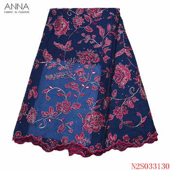 Anna latest african net lace fabric 2020 high quality embroidery french tulle laces fabrics witn stones 5 yards/piece for sewing