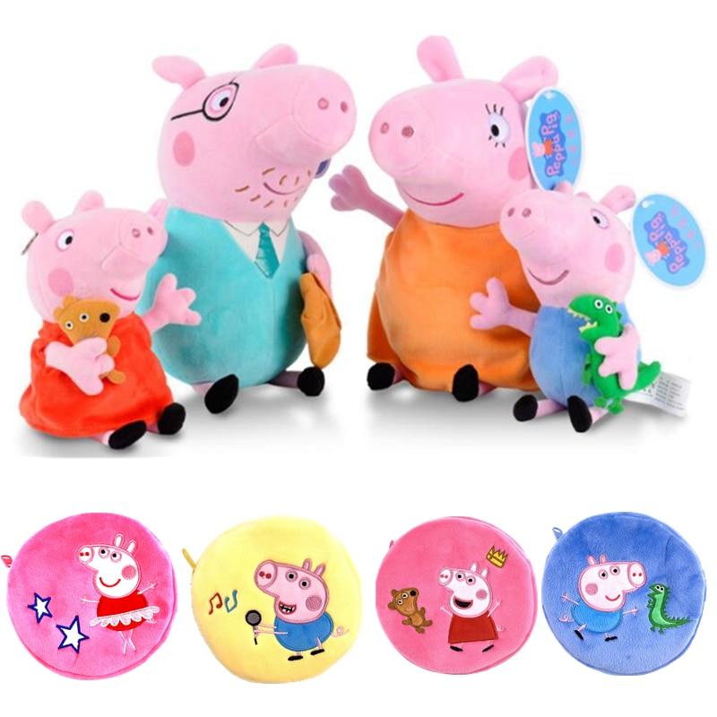 4cm Peppa 돼지 인형 봉제 인형 원래 브랜드 Peppa George Pig 가족 파티 인형 소녀를위한 크리스마스 신년 선물