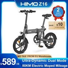 【Stock ue】 himo Z16 bici elettrica pieghevole bicicletta urbana all'aperto E bici 25 km/h 80KM 250W DC Motor Range e-bike portatile Beach Bike