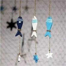 Модная рыба/декорированная морская подвеска средиземноморская Морская звезда Морской Декор Висячие маленькие украшения деревянное домашнее украшение