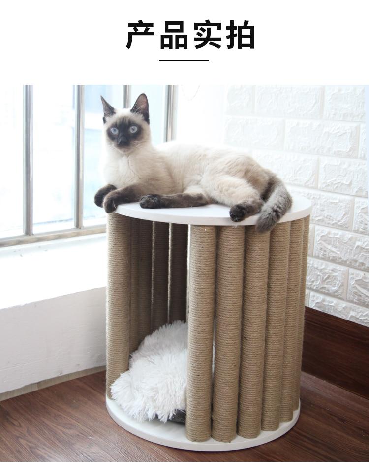H1 New Pet Cat Climbing Frame Cat Furniture Grab Board Column Side