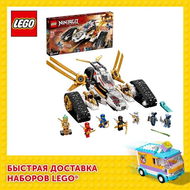 Конструктор LEGO NINJAGO Сверхзвуковой самолёт 1