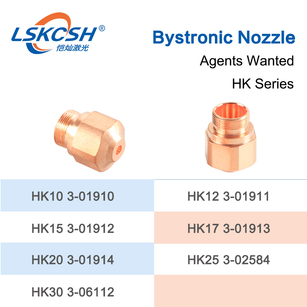 LSKCSH 10pcs/Lot  Bystronic/Highyag  Laser Nozzles HK Series Nozzles High Pressure For Wholesale Bystronic Laser Cutting Machine