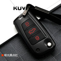 Alloy Zinc Car Key Case Cover Skin For Audi A1 A3 A4 Cabriole A6 TT Allroad Q3 Q7 R8 S6 SQ5 RS4 Remote Fob Flip Shell Protect