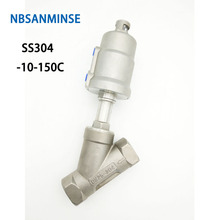 NBSANMINSE JDF 100S0NC 1-1/4 1-1/2 2 2-1/2 3 Pneumatic Air Normally Closed Angle Seat Valve Stainless Steel 304