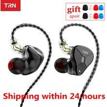 Yeni TRN BA5 5BA HIFI kulaklık 10 adet dengeli armatür kulak kulaklık Metal monitör kulaklık gürültü kulaklık kulaklık V80 ZSX V90