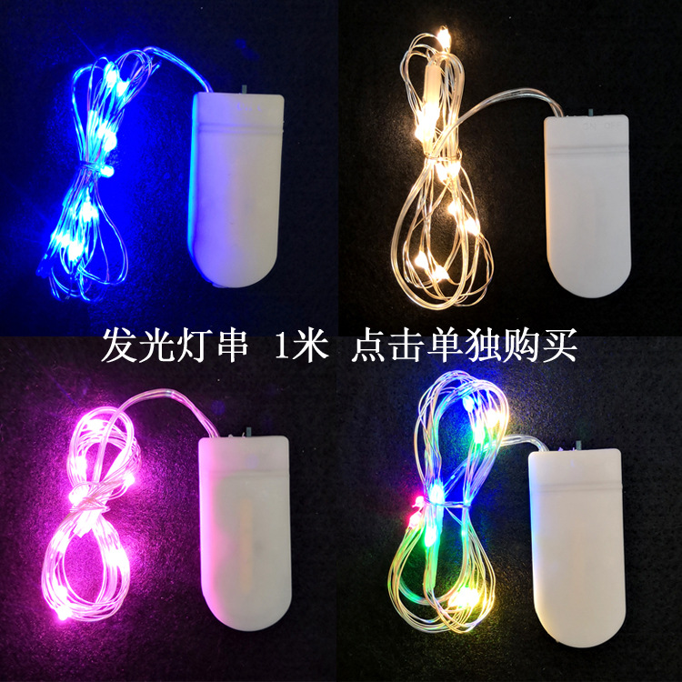 LED Shining Colorful Lights Birthday Cake Decoration Bakery Party Party Dessert Table Scenario Decorative Plug-in 1 M 10 Lamp