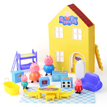 Peppa Pig yellow Toys house Family Gathering Cartoon amusement park action model figure children early education educational toy(China)