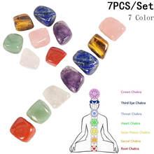 Новый набор из семи чакр 7 цветов для йоги неправильной формы