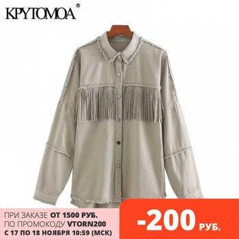 KPYTOMOA manteau surdimensionné pour femme, veste en Denim avec franges, à manches longues, avec glands, Chic, tendance, collection 2020 1