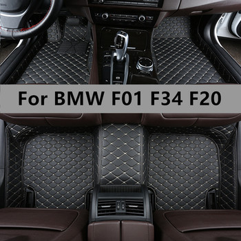Custom Flash mat 5 Seats Car Accessories Leather Full Cover Foot Pads Floor Mats for BMW F01 F34 F20 All Models Carpet Full Set image