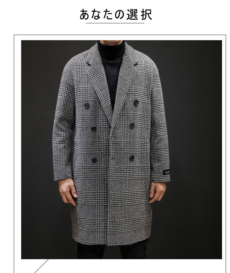 YASUGUOJI Casual Double Breasted Mens Wool Overcoat Winter 2019 Houndstooth Jacket Men Turn-down Collar Long Woollen Wind Coat 3