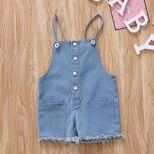 Модные однотонные джинсовые шорты на подтяжках с декоративными пуговицами, детские комбинезоны для девочек